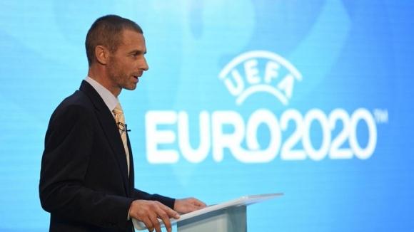 УЕФА все още не е решила дали ще има фенове на Европейското