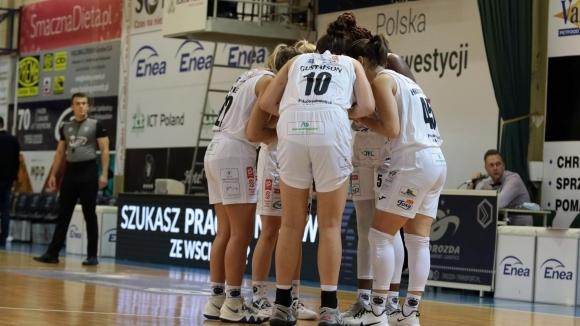COVID-19 в отбора на Борислава Христова