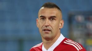БФС поздрави Мартин Камбуров за юбилея