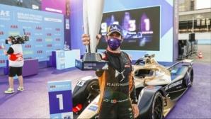 Шампионът във Формула Е ще тества в Индикар