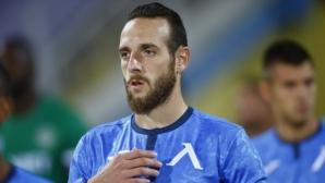 Стивън Петков донесе трите точки за Левски във виртуалното първенство на България (видео)