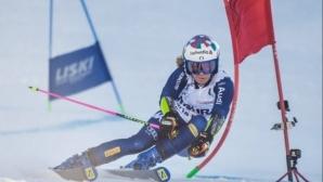 Италианска доминация на старта на Световната купа по алпийски ски