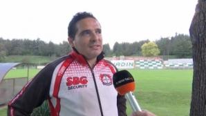 Николай Боянов: Не съм Моуриньо, но на почивката казах някои неща относно играта ни