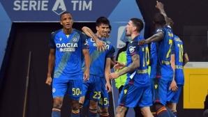 Удинезе с първа победа за сезона след голово шоу срещу Парма (видео)