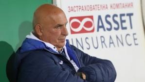 Тодоров: Не мога да повярвам колко сме наивни, не знам колко още ще издържа