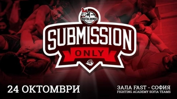 Турнир по граплинг Sumibssion Only тази събота в София