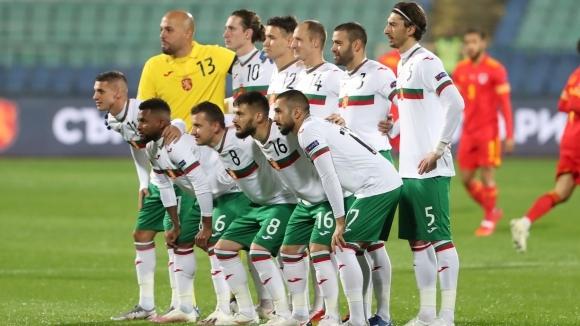 България в четвърта урна за Световното, директно се класира само един