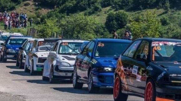 """35 автомобилни състезатели ще участват в планинско изкачване """"Благоевград"""""""