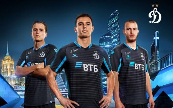 Динамо (М) излиза със специални екипи в чест на Лев Яшин