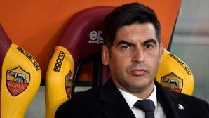 Пауло Фонсека: В Италия се играе офанзивен футбол
