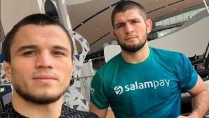 Умар Нурмагомедов влезе в болница и отпадна от UFC 254
