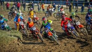 Силен мотокрос в последния кръг за сезона видя в Севлиево