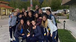 Марица U17 се класира за финалите
