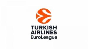 Евролигата промени правилата за отлагане на мачовете по време на пандемията