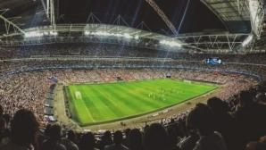 Билетите за Краснодар - Челси са разпродадени