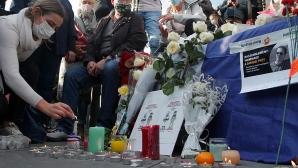 Футболистите, треньорите и съдиите на мачовете във Франция ще носят траурни летни в памет на убития учител