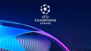 Шампионската лига се завърна! Следете на живо!