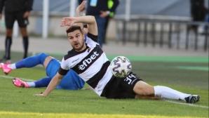 Локомотив (Пловдив) се цели в четвърта поредна победа