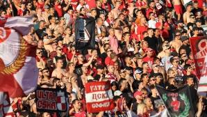 Продадоха близо 10 хил. билета за мача с Клуж