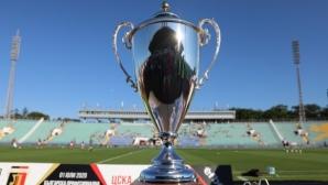 1/16-финалите за Купата на България продължават с 6 мача