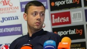 Петър Пешев: Тежко е, трудно е, но се надявам да победим ЦСКА-София (видео)
