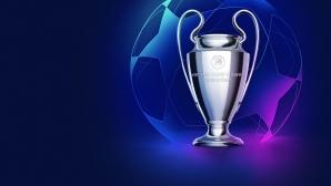 Резулатите на всички мачове от Шампионската лига