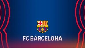 Барселона поднови договорите на ключови играчи