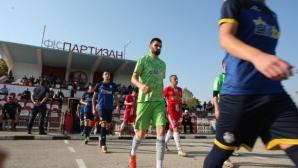 От Партизан обявиха колко ще им струва организацията на мача с Левски