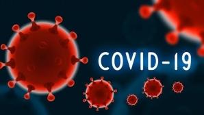 1336 нови случая на COVID-19 у нас за денонощие