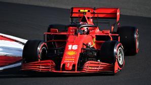 Ферари ще преработи задницата си за следващия сезон