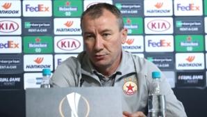 Белчев: Виждам се със Стоилов, искам два гола в първите две минути (видео)