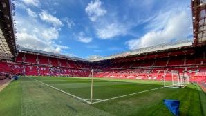 Ман Юнайтед обяви сериозни финансови загуби