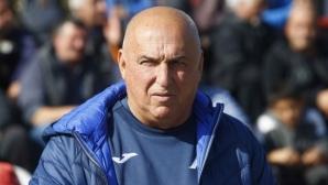 Гошо Тодоров: Започва да ми писва от интригите, ще кажа събота след мача за тях