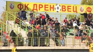 Треньорът на Дреновец: Стана празник, не знам от колко време не е идвал ЦСКА