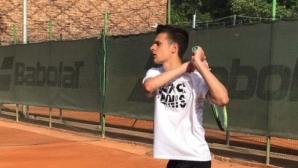Симеон Терзиев приключи участието си на ITF турнира в Пловдив