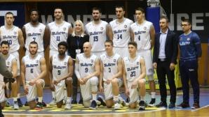Академик (Пловдив) победи Берое в Балканската лига