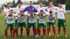 Юношеските национали излизат срещу Сърбия