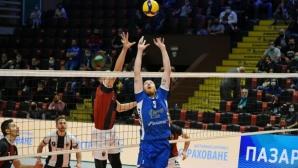Официално пренасрочиха плейофа Левски София - Локомотив (Пловдив)