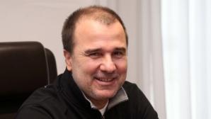 Цветомир Найденов се направи на румънец: Че фаче, Литекс Ловеч?