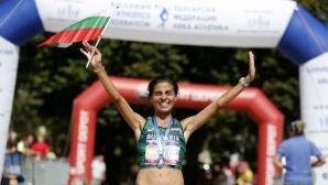 16 българи ще стартират на Балканиадата по планинско бягане