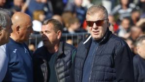 Наско Сираков и Левски отнесоха глоби