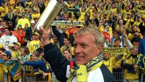 Почина най-успешният треньор в историята на Брьондби