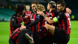 Единствено Милан остана само с победи в европейския елит