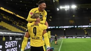 Дортмунд затвърди голямата разлика в класите с Шалке 04
