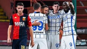 """Дженоа 0:1 Интер, """"нерадзурите"""" вкараха с първия си точен удар"""
