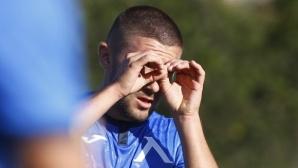 Мартин Петков нокаутира Лудогорец и остави Левски без загуба в U19 (видео)