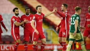 Ливърпул 1:1 Шефилд Юнайтед, ВАР с ново спорно решение (гледайте тук)