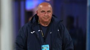Георги Тодоров подаде оставка и заяви: Явно Левски е много висока топка за някои футболисти