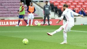 Серхио Рамос защити съдията от дербито с Барселона