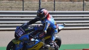 Сам Лоус оглави класирането в Moto2 с победа в ГП на Теруел